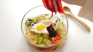 정말 쉬운 7분 전자레인지 비빔밥 만들기+ 고추장 대신…