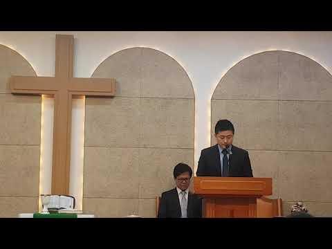 (익수스교회) 주일예배 대표기도  김해진 집사