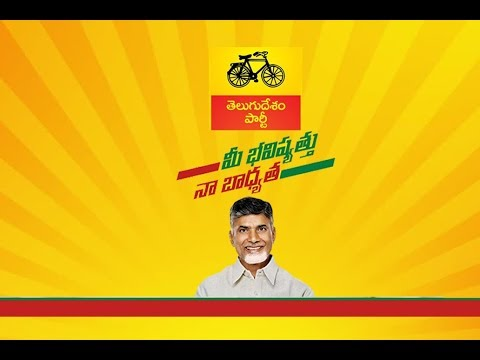 Sri NCBN's Election Campaign 2019 Live from Public Meeting at Singarakonda, Addanki.