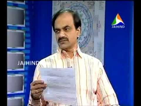 The Astrology Summary of Nandakumar