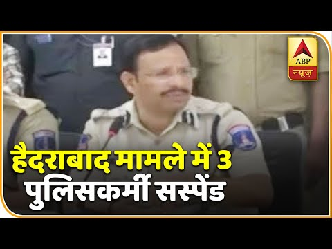 Hyderabad Gangrape मामले