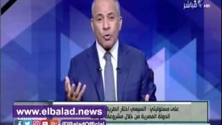 أحمد موسى: الرئيس السيسي تلقى عروضاً سخية من الإخوان للتخلي عن الشعب .. فيديو