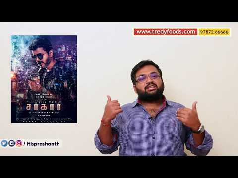 Sarkar - Things you don't know!