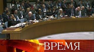В Совете Безопасности ООН обсудили ситуацию в Венесуэле.