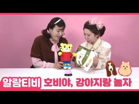 [아이챌린지 월령프로그램] 13~33개월 아이 선택(12개월 구독)