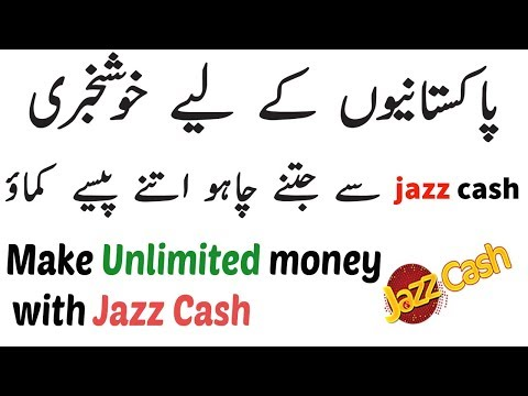 How to earn money from jazz cash | make money with jazzcash mobile account | earn money in pakistan
