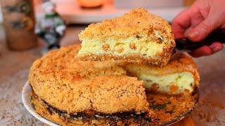 Тающая КОРОЛЕВСКАЯ ВАТРУШКА насыпной творожный пирог как торт Мамины рецепты