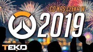 Nowości nadchodzące w 2019! [Overwatch]