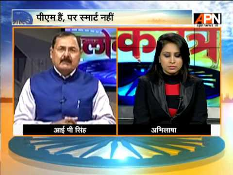 #LoktantraToday(1): No UP District In Smart City List: Is UP Not Smart Enough?