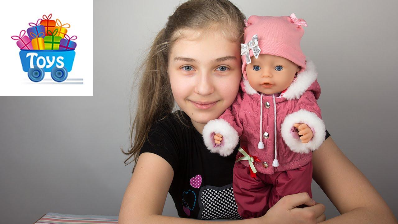 Бесшовный вязаный детский комбинезон для прогулки. - YouTube