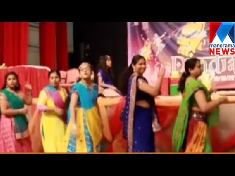 Navarathri  celebrations culminated in Abudhabi | Manorama News