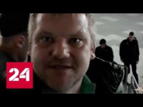 Пьяный дебошир вызвал на бой полицейского в аэропорту Симферополя - Россия 24