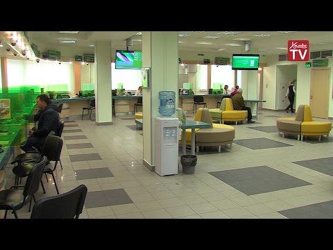 Химкинское отделение Сбербанка открыло свои двери для журналистов