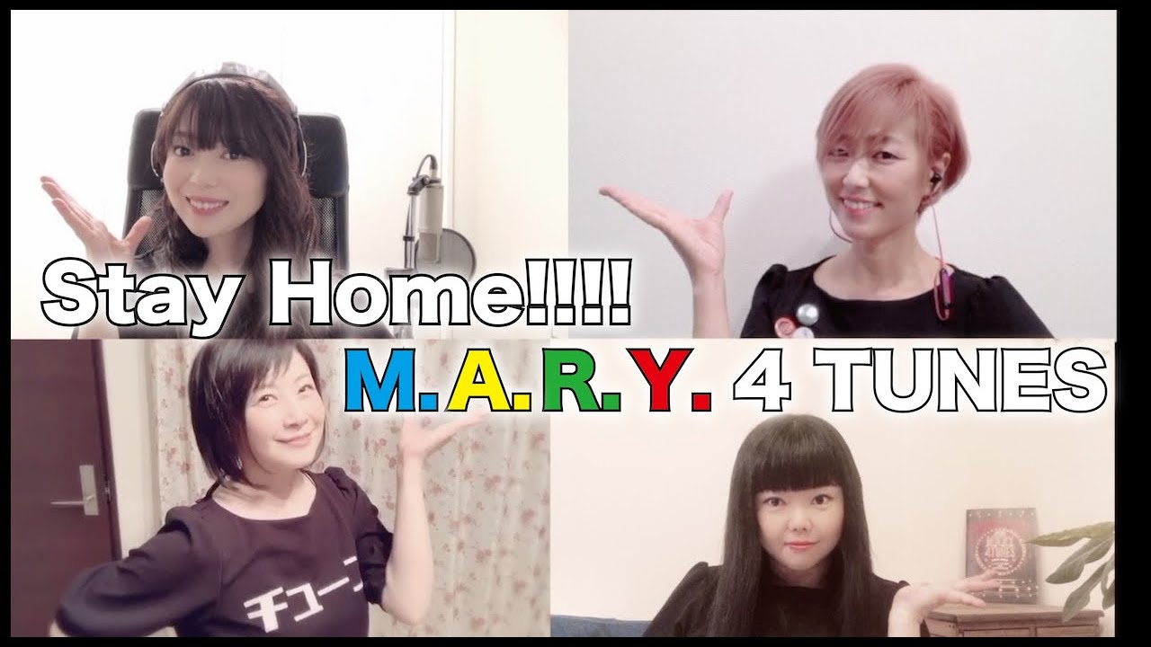 Stay Home!!!! / M.A.R.Y. 4 TUNES