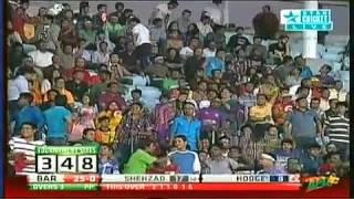 Barisal Burners vs Dhaka Gladiators BPL Final Highlights--1-By ROMEL HOSSAIN