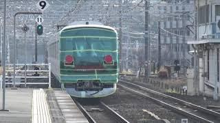 【甲種輸送列車来た!】東海道線 EF65-2065 東武70000系70090型輸送 三島駅