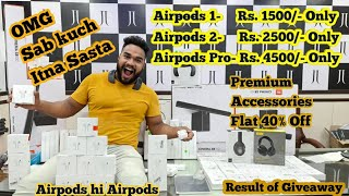Airpods start from Rs. 1500 Only and Apple, JBL Premium Accessories Flat 40% off | JJ Communication