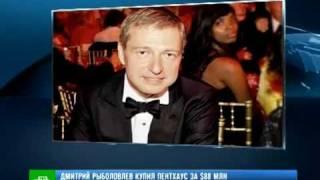 Дмитрий Рыболовлев(Российский предприниматель Дмитрий Рыболовлев установил новый рекорд в мире недвижимости. Вслед за самым..., 2011-12-19T13:39:52.000Z)