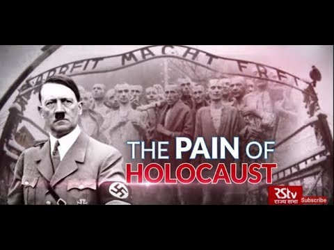 In Depth - The Pain of Holocaust