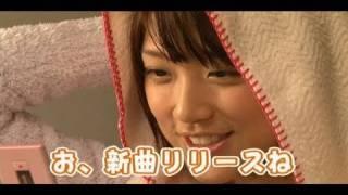 竹内由恵アナ:CMメイキング動画(お風呂上りシーンに密着!)