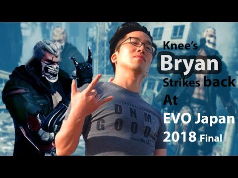 Knee bryan kicks chanal's Akuma out from the Evo JAPAN 2018