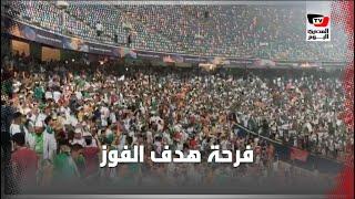 رد فعل جماهير الجزائر عقب إحراز رياض محرز هدف الفوز على نيجيريا