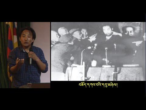 Life story of 10th Penchen Lama ཀུན་གཟིགས་༧པན་ཆེན་བཅུཔ་མཆོག་གི་སྐུ་ཚེའི་ལོ་རྒྱུས་དང་་་་