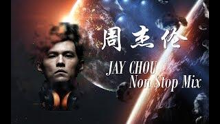 周杰倫 JAY CHOU Non Stop Mix Songs 不停混合歌曲 40 Mins