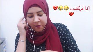 الفرق بين البنت الأجنبيه والبنت المصريه لما تسيب حبيبها