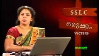 SSLC Orukkam-History Part 03