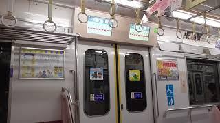 京急 歌う電車 ドレミファインバータ 走行音(本所吾妻橋~浅草)