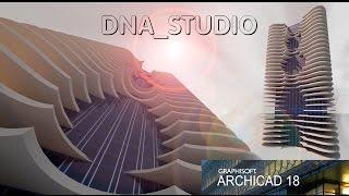 ArchiCAD 18.Фасад здания.Инструменты : перекрытие,морф,навесная стена.(Overlap,morph,curtain wall).