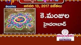 Etv Telangana Mutyala Muggu Contest   Jan 13th Winners