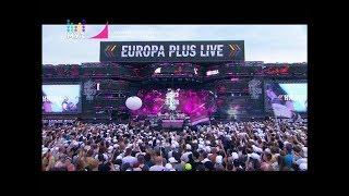 NYUSHA / Нюша - Europa plus live - 2017, 29.07.17
