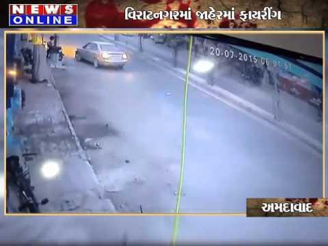 ahmedabad - odhav firing