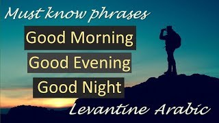 Learn Levantine Arabic - Good Morning, Good Evening, and Good Night