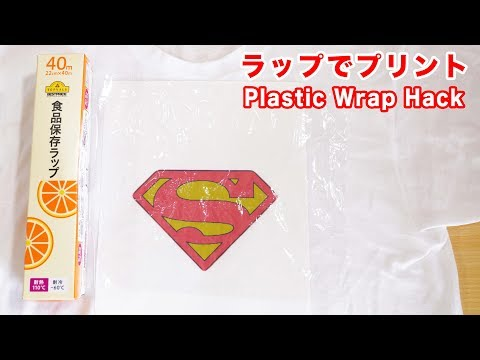 how-to-print-on-your-t-shirts-with-food-wrap
