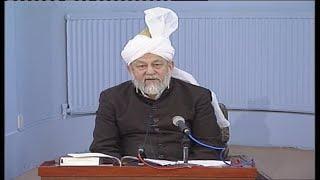 Darsul Qur'an 170 - 7th February 1996 (Surah An-Nisaa 10-12)