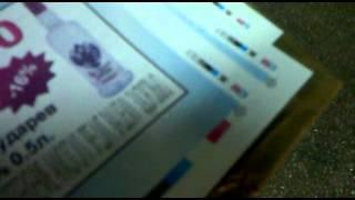 Печать полноцвета на DH47II COLOR MASTER(Офсетная машина DONGHANG DH47II COLOR MASTER предназначена для производства высококачественной полиграфической проду..., 2012-08-16T07:55:53.000Z)