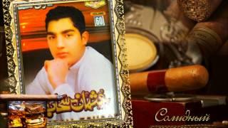 Usman Sahaab  farsi SOng 2013