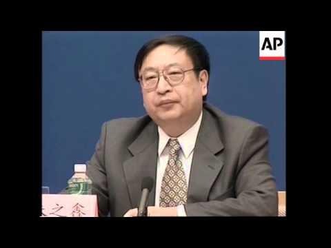 National Bureau of Statistics presser on economic performance