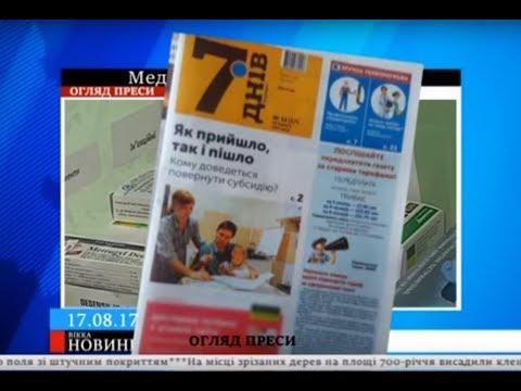 ТРК ВіККА: Черкащан закликають допомогти малозабезпеченим дітям зібратися до школи