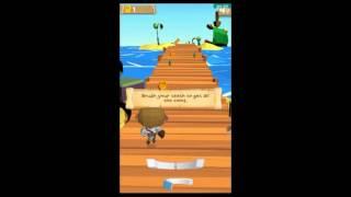 Kolibree Bluetooth intelligente Zahnbürste gameplay