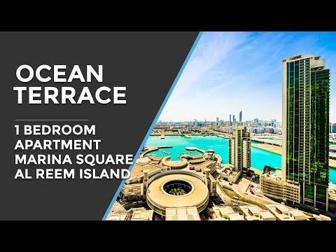 Ocean Terrace 1 Bedroom Apartment  Marina Square Al Reem Island Abu Dhabi