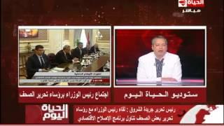 عماد الدين حسين: رئيس الوزراء أكد على مضي البرنامج الاقتصادي