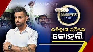 Indian Captain Virat Kohli Wins Three ICC Awards