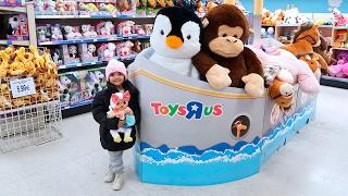 TOYS R US - Loja de Brinquedos na Alemanha com BIA LOBO