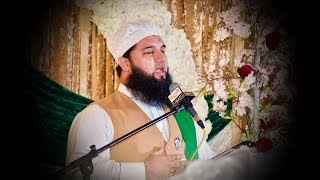 Imdad Kun Imdad Kun - Sahibzada Vasif Mahmood Arshadi [English Translation]