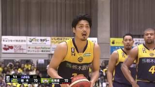栃木ブレックスvsレバンガ北海道 B.LEAGUE第4節 GAME2Highlights 10.21.2018 プロバスケ (Bリーグ)