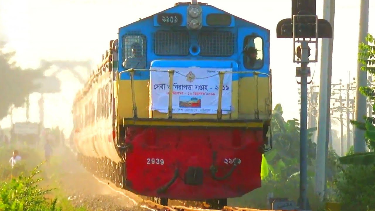 702 non stop suborno express passing with good speed ||| Dhaka CTG Train